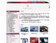 Tablet Preview of dydf.com.cn